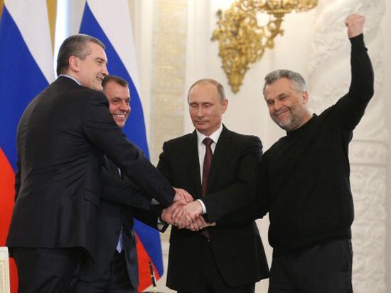 Крым - объединение