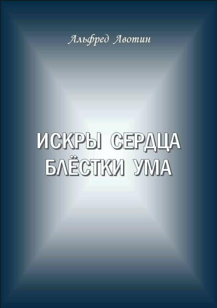 Обложка с переливом синяя