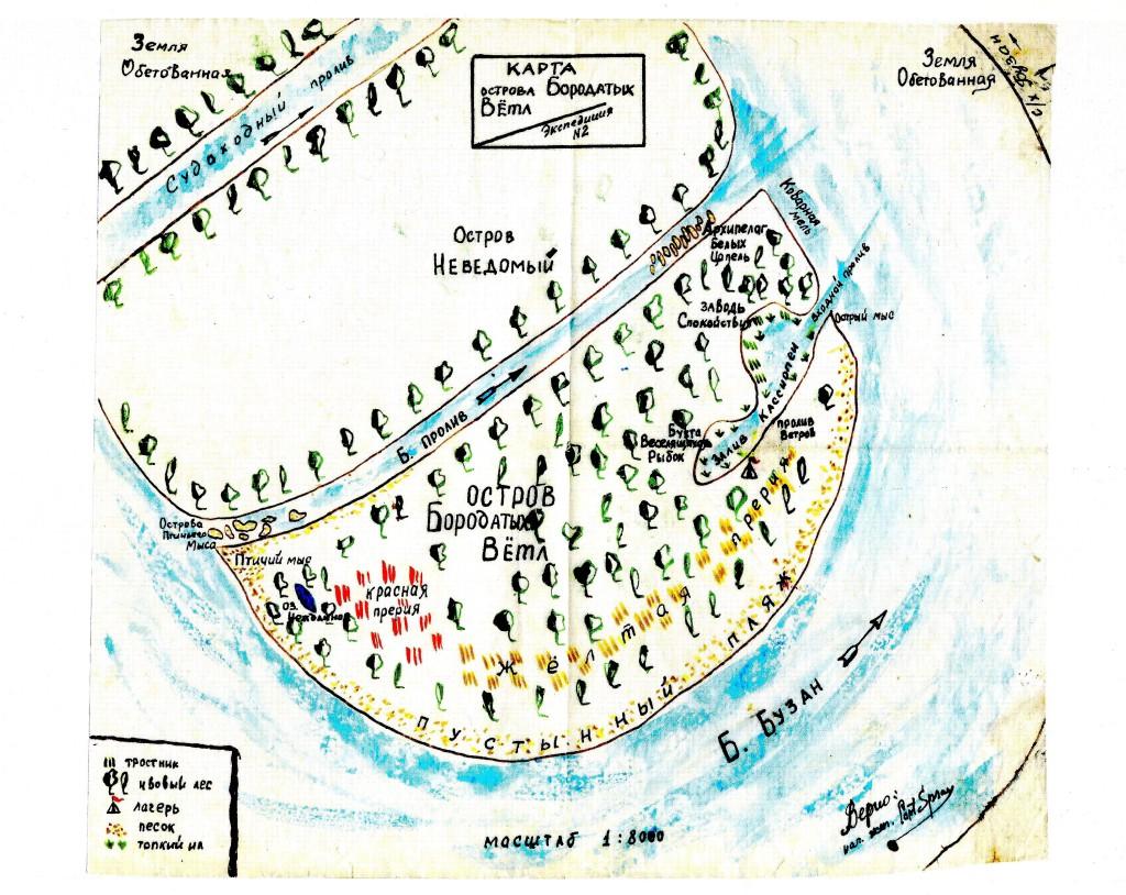 Карта острова Бородатых Вётл
