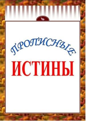 обложка 1а